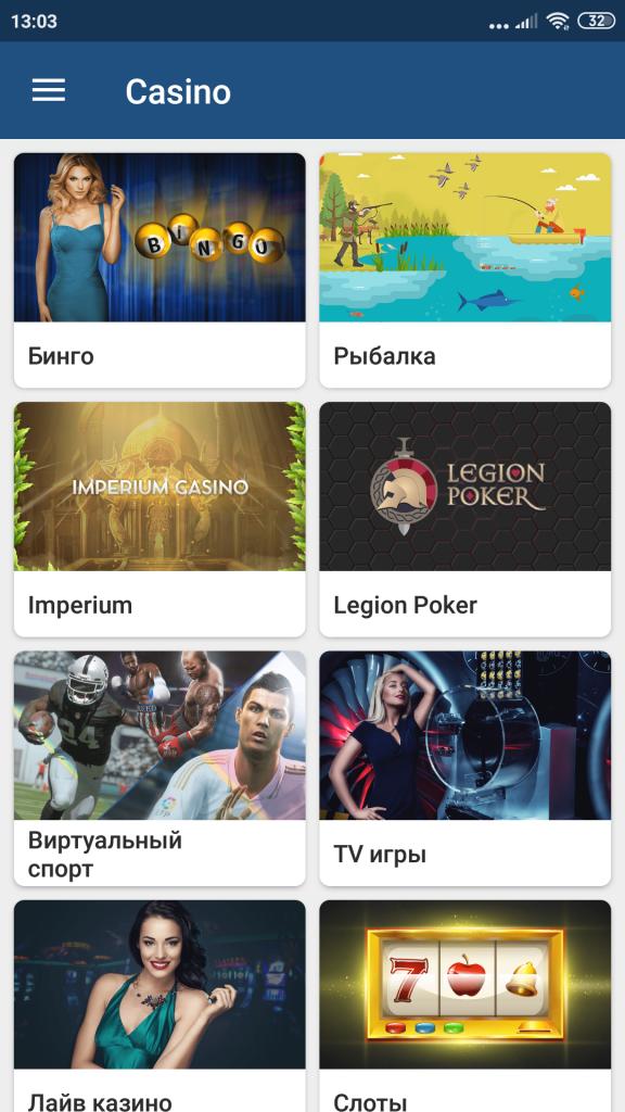 1xbet официальный сайт +на андроид