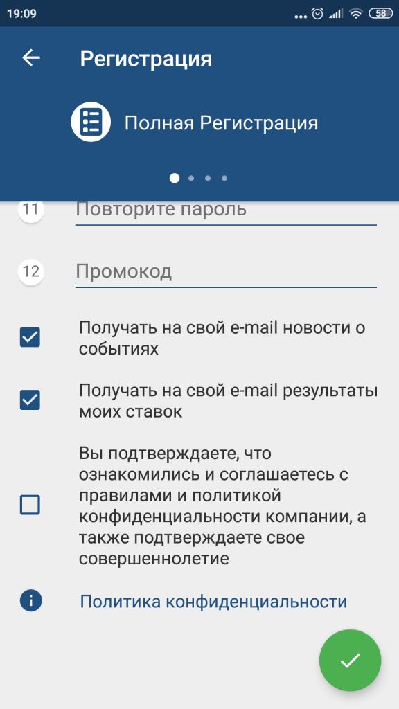 1xBet приложение на Андроид